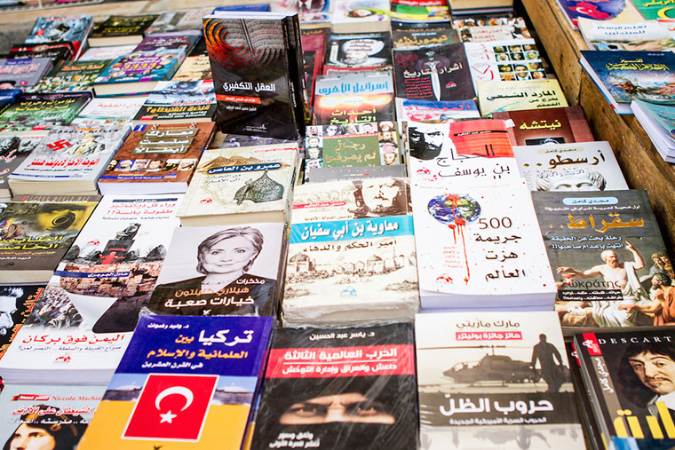 Books for sale on Baghdad's famous Mutanabi Street.