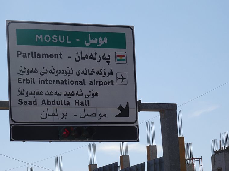 Street sign for Mosul, Iraq.