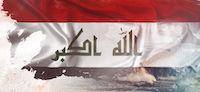 Iraqi flag pic